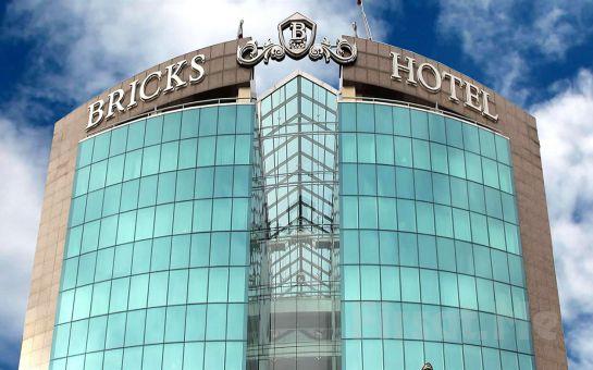 Yenibosna Bricks Airport Hotel'de Birbirinden Lezzetli İftar Menü Seçenekleri