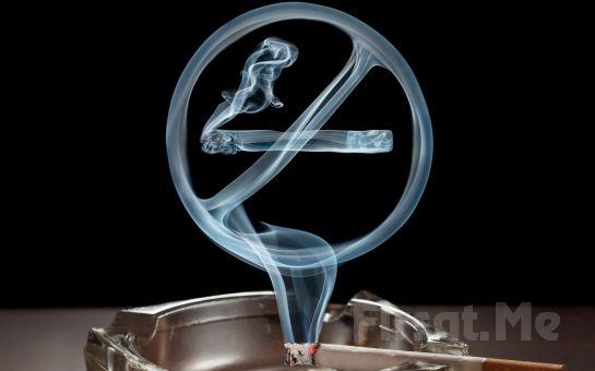 Aybike Estetik Merkezi Mecidiyeköy'de Biorezerans Yöntemi ile Tek Seansta Sigara Bırakma Tedavisi