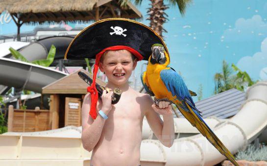 Tortuga Kuşadası Pirate Island Aquapark Girişi ve Hamburger Menü Seçenekleri