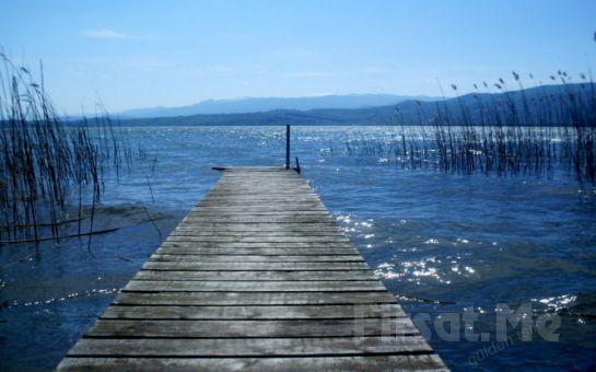 Paytur'dan, Alabalık veya Köfte Menü İkramıyla Günübirlik Maşukiye + Sapanca + Naturköy + Harikalar Sahili Doğa Turu! (Her Pazar Hareketli!)