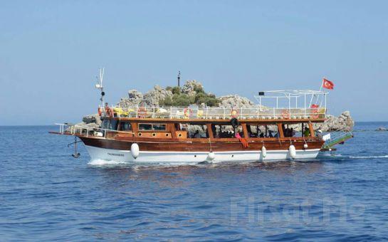Haftanın Her Günü Hareketli Tam Gün Yemekli Marmaris Tekne Turu