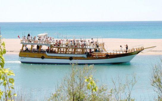 Her Pazar Tam Gün Açık Büfe Yemek Dahil Side Yat Turu