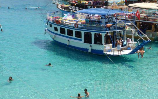 Haftanın Her Günü Hareketli Tam Gün Yemekli Bodrum Orak Adası Yat Turu