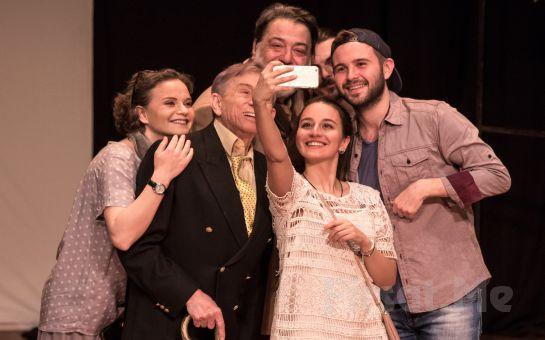 Haldun Dormen'in Yazıp Oynadığı Bir Zamanlar Gazinoda Tiyatro Oyun Bileti