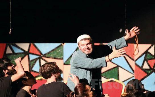 NY Sanat Akademisi'nden Yetişkinler İçin 1 Aylık Tiyatro Oyunculuk Eğitimi ve Oyun Sahneleme Atölyesi