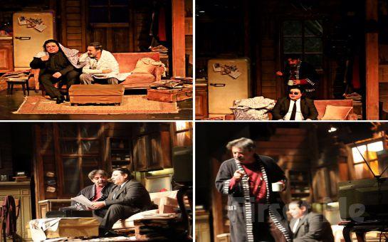 Levent Ülgen ve Galip Erdal'ın Usta Oyunculuklarıyla 'Travis Pine: Halktan Biri' Tiyatro Bileti
