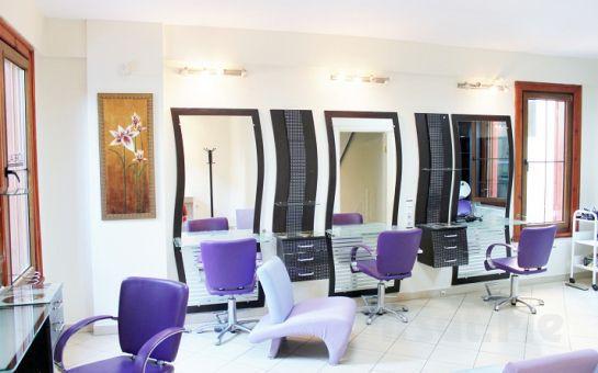 Maltepe SD Beauty Academy'den Selülit ve İncelme Fırsatı!