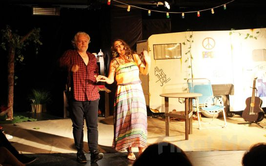 Hayat Gibi Huysuz Bir Oyun 'Huysuz Şeyler' Tiyatro Bileti
