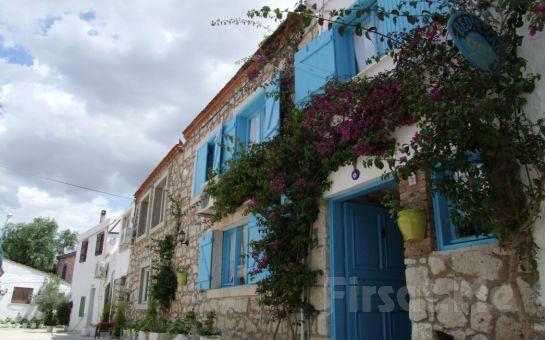 BCZ Tur'dan 2 Gün 1 Gece İzmir, Efes, Şirince, Kuşadası, Pamukkale Turu