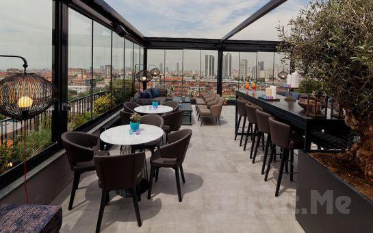Cityloft 81 Ataşehir'de 2 Kişilik Konaklama ve Kahvaltı Keyfi