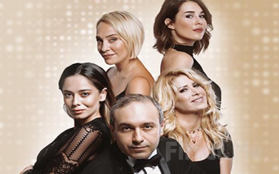 Kadın ve Erkek ezeli Rekabetinin Komik Hikayesi 'Kadın Kafası' Tiyatro Oyun Bileti