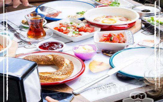 Gönenli Peynircmm Dikilitaş'ta Birbirinden Eşsiz Yöresel Lezzetler, Sınırsız Çay ve Americano İkramı İle Kahvaltı Keyfi