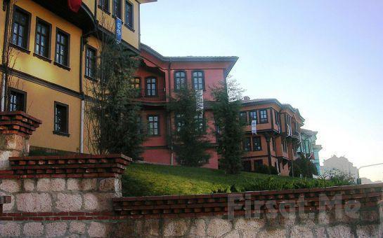 Dolu Dolu Eskişehir Turu