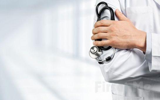 Şişli Teşhis Merkezi'nde NLS Check-Up ve Vücut Tarama