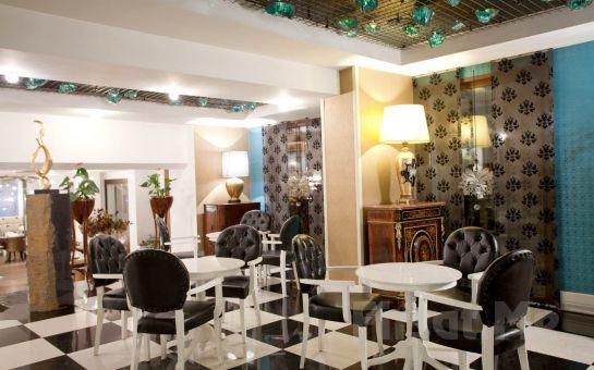 Konak Hotel Taksim'de 2 Kişilik Konaklama Seçenekleri
