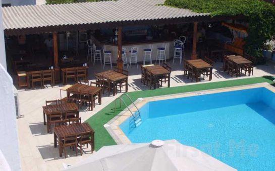 Bodrum TÜMAY HOTEL'de 7 Gece 8 Gün Yarım Pansiyon Konaklama + Ulaşım Dahil Tatil!