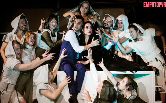 Çok Farklı Bir Ütopya 'Empatopya' Tiyatro Bileti
