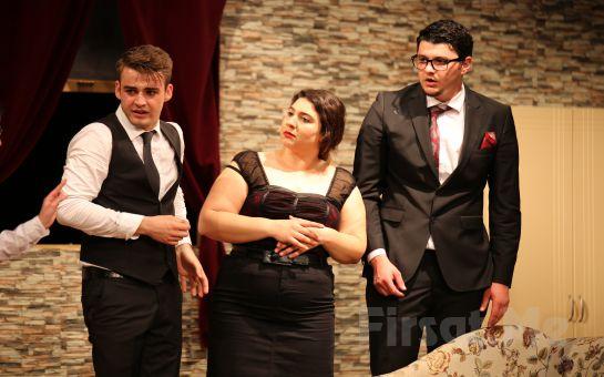 Kahkaha Tufanı Muhteşem Bir Komedi 'Karmakarışık' Tiyatro Oyunu Bileti
