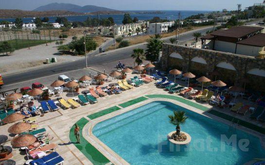 Bodrum Sun Point Hotel'de 1 Gece 2 Gün Herşey Dahil Tatil! (Tüm Sezon Geçerli!)