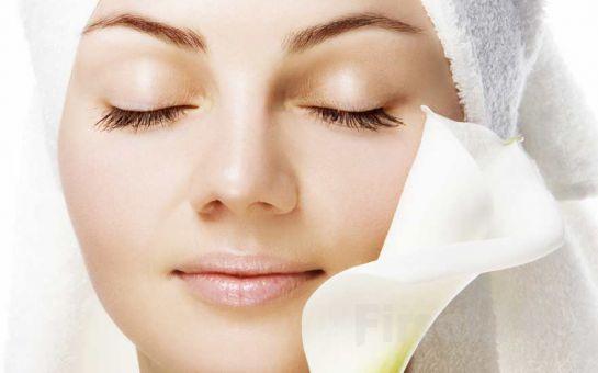 Eliya Beauty Studio Bakırköy'de 60 Dakikalık Medikal Cilt Bakım