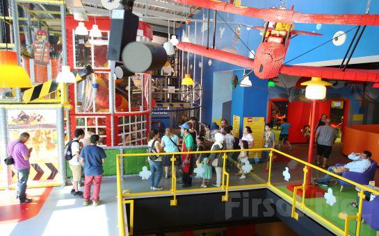 LEGOLANDⓇ Discovery Centre Cuma, Cumartesi ve Pazar Günleri Geçerli Giriş Bileti