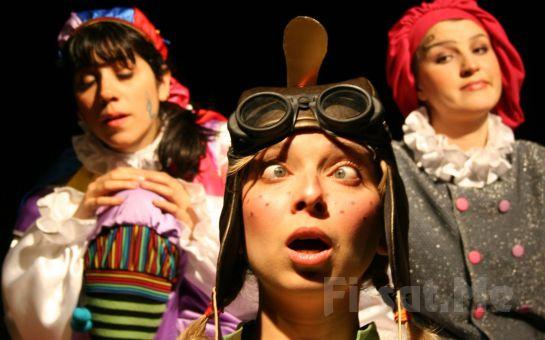 Fantastik Bir Hikaye 'Masal Makinesi - Uçmak İstiyorum' Çocuk Tiyatro Bileti