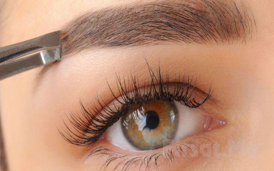 Diamont Gold Güzellik Ümraniye'de Kişisel Bakım ve Gelin Saçı Paketleri