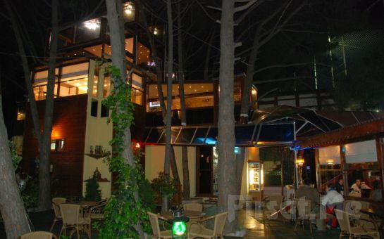 Şehrin Merkezinde Doğayla İç İçe Cafemsi Libadiye Cafe Restaurant'ta; Salata + Köfte Tabağı + İçecek!
