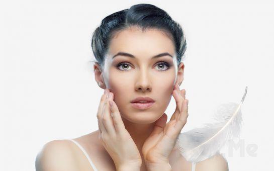Global Estetik ve Güzellik Şişli'de Cilt Bakımı Paketleri
