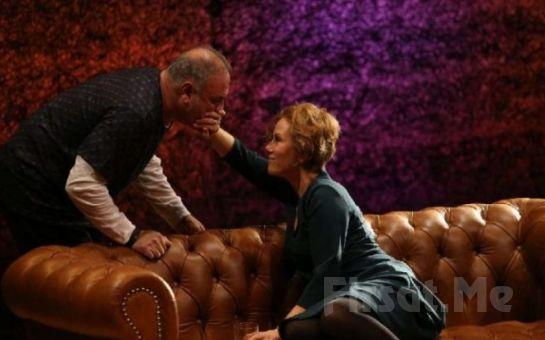 Zuhal Olcay ve Burak Sergen'den Yılların Hesaplaşmasının Hikayesi 'Aşk Halleri' Tiyatro Oyunu Bileti