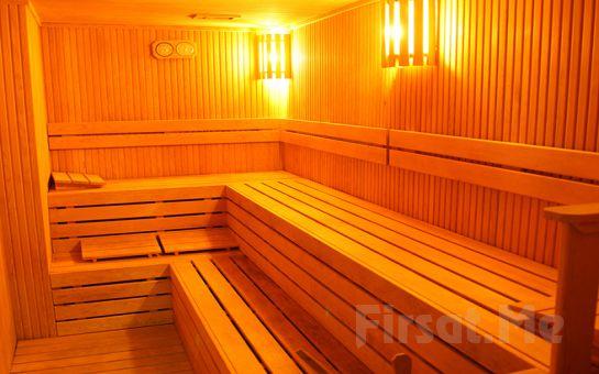 Park Hotel Polonezköy'de 2 Kişilik Spa Kullanımı ve Yarım Pansiyon Konaklama Seçenekleri