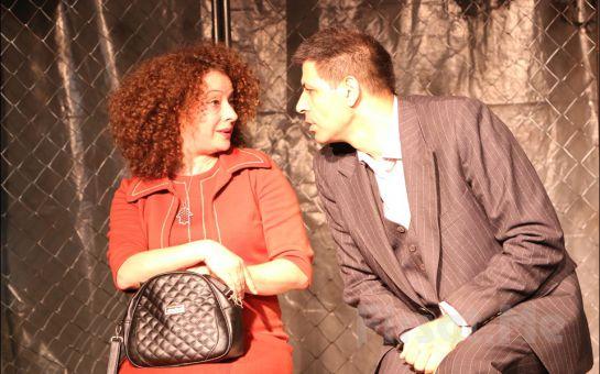 Trajikomik Bir Hikaye 'Bankta İki Kişi' Tiyatro Bileti