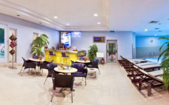 The Green Park Hotel Taksim'de Kahvaltı Dahil Konaklama Seçenekleri