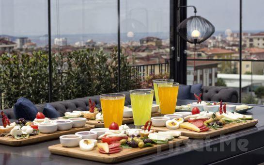 Cityloft 81 Ataşehir'de Konaklama ve Kahvaltı Seçenekleri