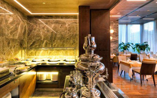 Taksim Naz City Hotel'de Konaklama ve Kahvaltı Seçenekleri