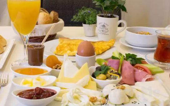ArtDeco Suites Beşiktaş'ta Kahvaltı Dahil Konaklama Seçenekleri