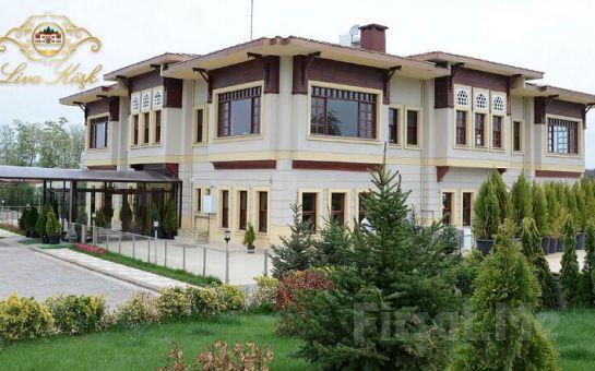 Beykoz Liva Köşk'te Zengin Birbirinden Leziz İftar Menüleri