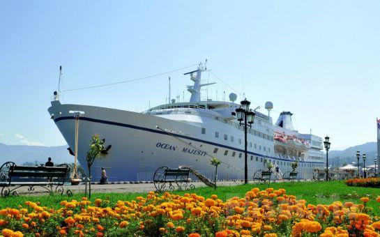 Turluyoruz Turizm'den 4 Gece 5 Gün Karadeniz ve Batum Turu