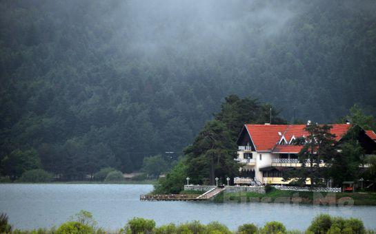 CRN Tur'dan Günübirlik Cennet Göl Abant Doğa Turu, Mangalda Sucuk Keyfi (Araçta Ek Ücret Toplanmayacaktır)