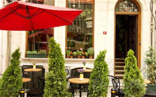 Cumbalı Luxury Boutique Şişli'de Kahvaltı Dahil Konaklama Seçenekleri