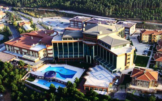 Maltepe Marma Hotel'de Gün Boyu Havuz Keyfi