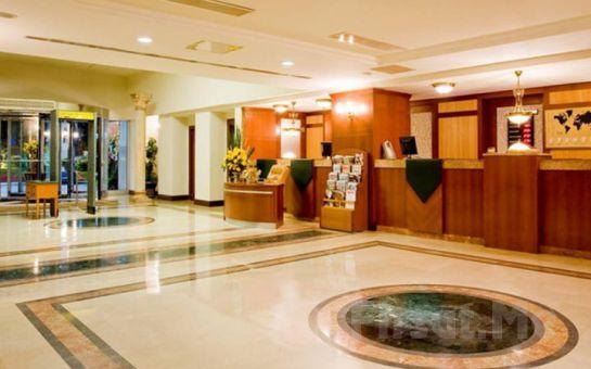 Eşsiz Ada Manzaralı 5 Yıldızlı The Green Park Bostancı Hotel'de Konaklama Seçenekleri