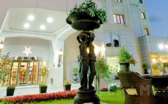 Eşsiz Ada Manzaralı 5 Yıldızlı The Green Park Bostancı Hotel'de Kahvaltı Dahil Konaklama Seçenekleri