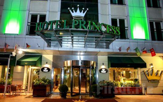 Ümraniye Boutique Princess Hotel'de Konaklama ve Kahvaltı Seçenekleri