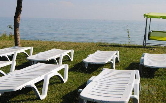 CRN Tur'dan Tüm Sezon Boyunca Her Hafta Sonu Geçerli COAST BEACH, CAFE'de Plaj Girişi, Ulaşım