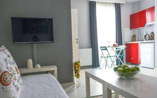 Arkem Hotel 2 Maltepe'de İki Kişi Konaklama Seçenekleri