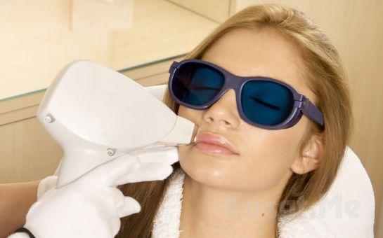 Çukurambar Ela Beauty Clinic'de Fiber Optik Buz Başlıklı Laser ile Epilasyon Paketleri