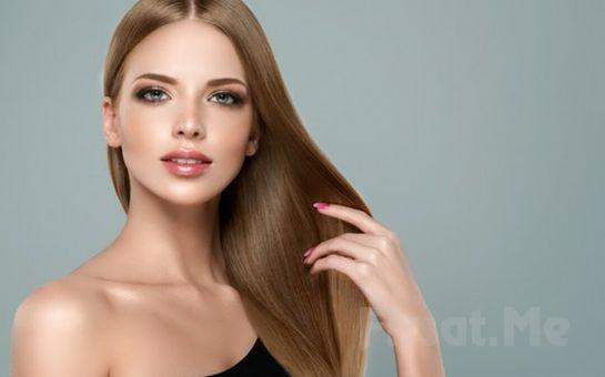 T&D Beauty'de Cilt Bakımı, Hydrafacial, Kaş Kontürü, Epilasyon ve Zayıflama Paketleri