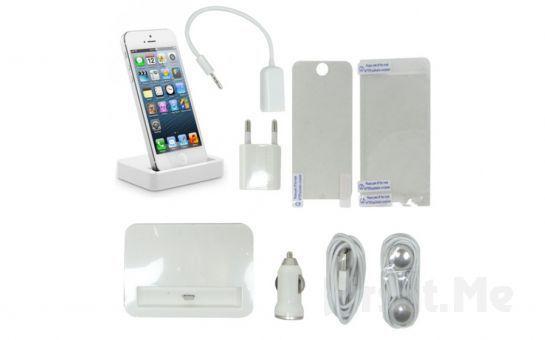 Telefonunuzda Olması Gereken Herşey Bu Sette! iPhone 5 Şarj ve Aksesuar Seti!