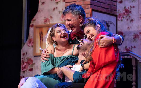 Para Mutluluk Getirir Mi Diye Soranlar İçin 'Paraya Hayır' Tiyatro Oyunu Bileti